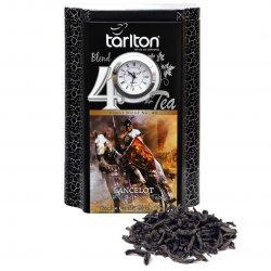 Tīra Ceilonas Melnā beramā lielo lapu tēja OPA Lancelot