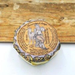 Pasterizēts pusmīksts ar ēdamu garoziņu siers Boccioncino