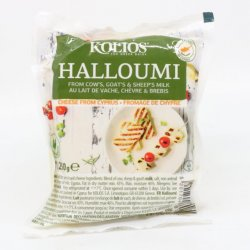 Siers Halloumi (grill)